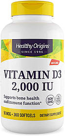 Витамин Д3 Healthy Origins Vitamin D3 2000 IU 360 softgels
