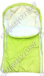 Зимний конверт на овчине в коляску, в санки Салатовый