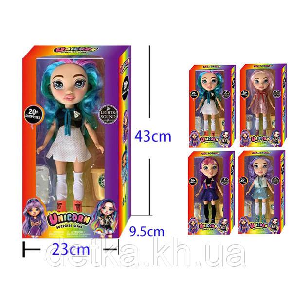 Кукла Лялька 40см 504022 Poopsie Slime Surprise Unicorn зі слаймом