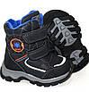 Зимние Ботинки Для Мальчиков на меху (23, 25, 26, 27, 28), фото 3