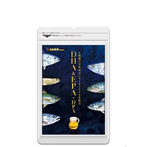 Seedcoms DHA+EPA Омега-3 рыбий жир, 90 капсул на 90 дней