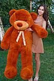 Виликий плюшевий ведмідь. Мяка іграшка ведмідь. Мякий ведмідь 180 см. Тедді коричневий, фото 3
