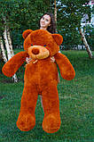 Виликий плюшевий ведмідь. Мяка іграшка ведмідь. Мякий ведмідь 180 см. Тедді коричневий, фото 4