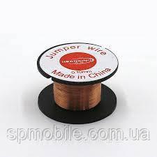Мідна нитка для пайки 0,10 mm. ( copper thread for the soldering )