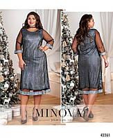 Святкове плаття полуприлигающего силуету з рукавами з сітки з 50 по 64 розмір, фото 4