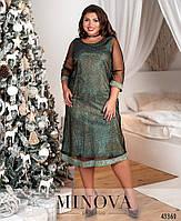 Святкове плаття полуприлигающего силуету з рукавами з сітки з 50 по 64 розмір, фото 5