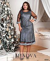 Святкове плаття полуприлигающего силуету з рукавами з сітки з 50 по 64 розмір, фото 6