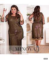Святкове плаття полуприлигающего силуету з рукавами з сітки з 50 по 64 розмір, фото 8