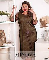 Святкове плаття полуприлигающего силуету з рукавами з сітки з 50 по 64 розмір, фото 7