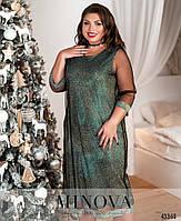 Святкове плаття полуприлигающего силуету з рукавами з сітки з 50 по 64 розмір, фото 9