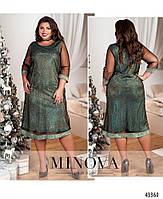 Святкове плаття полуприлигающего силуету з рукавами з сітки з 50 по 64 розмір, фото 10
