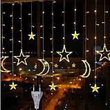 Світлодіодна гірлянда штора зірки і місяць з пультом light, фото 2