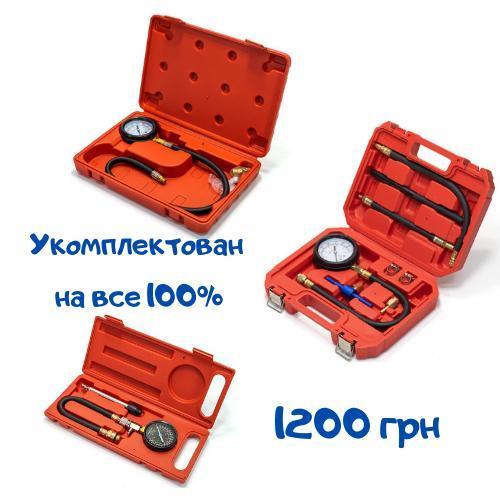 Компрессометр бензиновый + Набор для измерения давления масла + Набор для измерения давления топлива