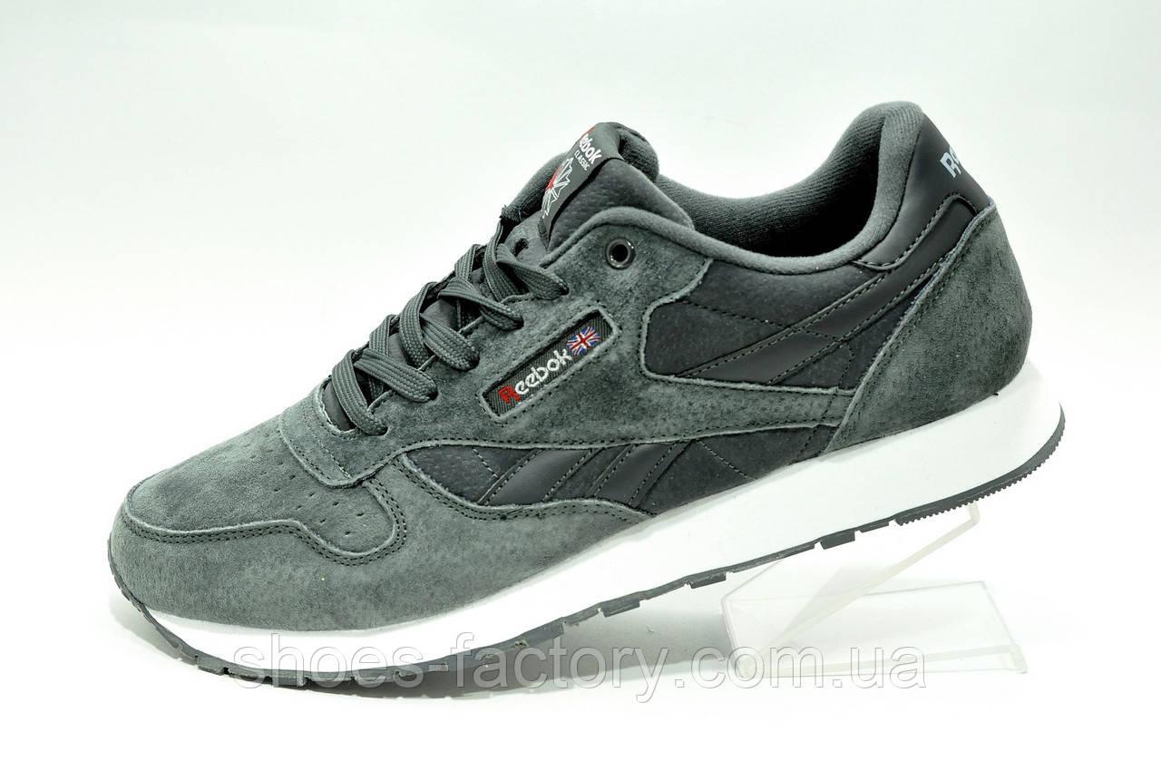 Reebok Classic Leather мужские кроссовки серые