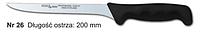 Нож № 26 обвалочный для мяса 200 мм