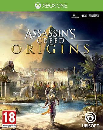Игра для игровой консоли Xbox One, Assassin's Creed: Origins (БУ), фото 2
