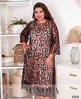 Элегантное вечернее платье  с мягким нижним слоем и полупрозрачным верхним с 50 по 64 размер, фото 1