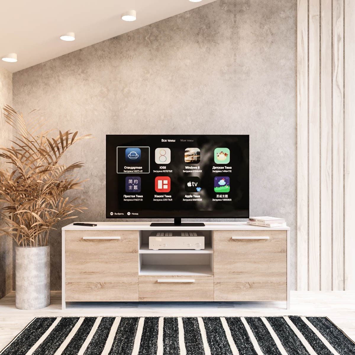 Тумба под телевизор UNTV 06W 60×155×36,5