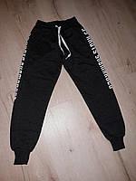 Трикотажные спортивные брюки  для мальчиков 122-134  рост