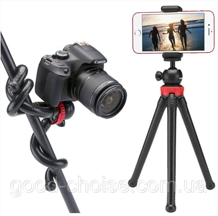 Гибкий штатив-осьминог / Трипод 360 для телефона, камер