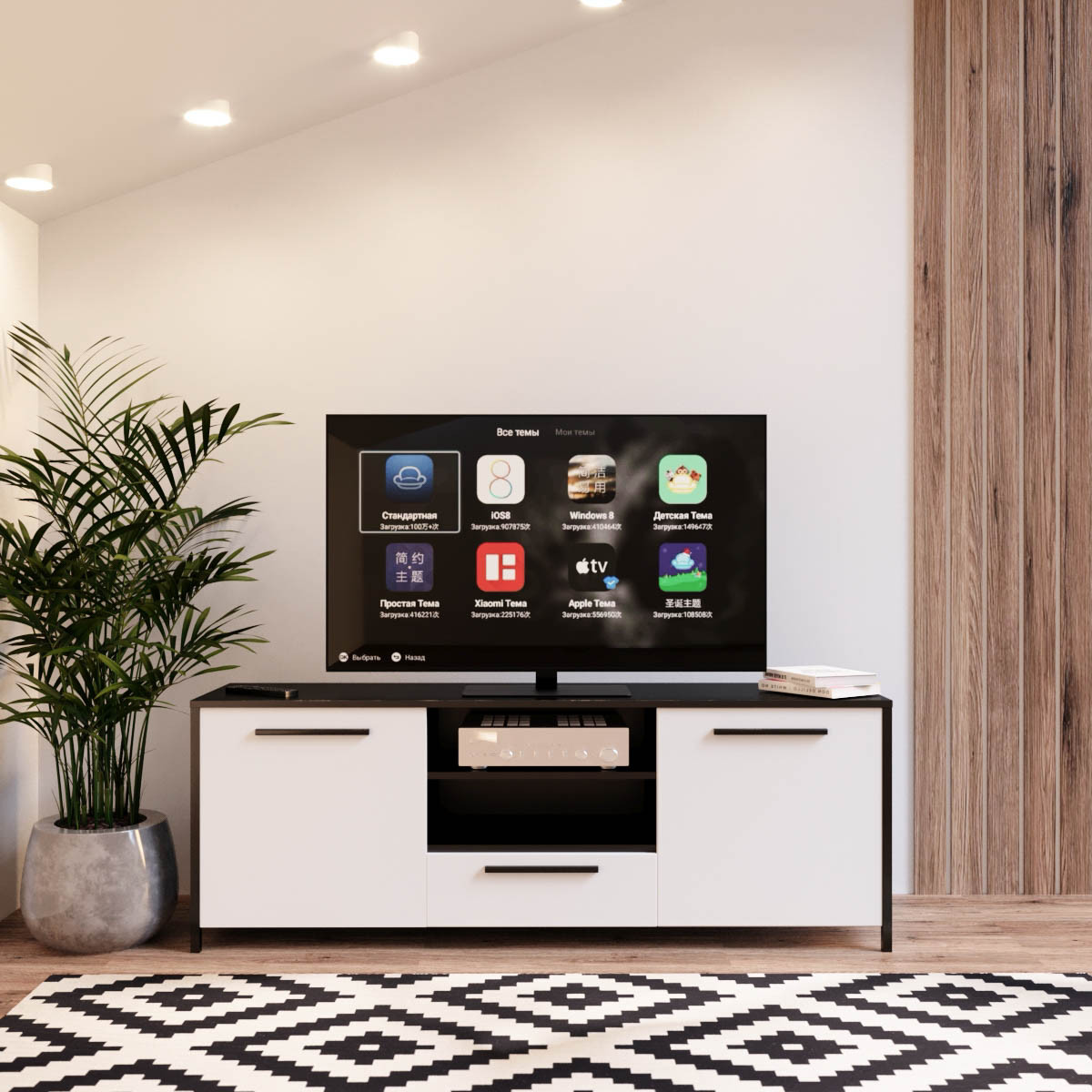 Тумба под телевизор UNTV 06B 60×155×36,5