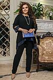 Женский нарядный костюм Туника и брюки Размер 50 52 54 56 58 60 62 64  Разные цвета, фото 6