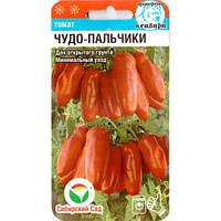 Сибирский Сад Томат Чудо Пальчики 20 шт.