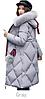 Длинное зимнее женское пальто..Женский пуховик.Арт.Н1169