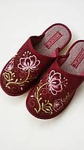 Тапочки женские  Белста вышивка бордовые (36-41 размеры)