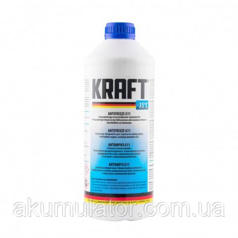Антифриз KRAFT G11синий Blue -35°C для системы охлаждения 1,5л