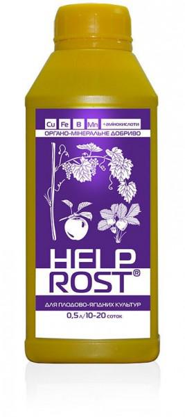 Удобрение для Плодовых и Ягодных культур Helprost (Хелпрост), 500 мл