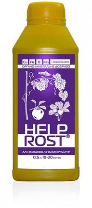 Удобрение для Плодовых и Ягодных культур Helprost (Хелпрост), 500 мл, фото 2