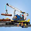 Lego City Товарный Поезд, фото 4