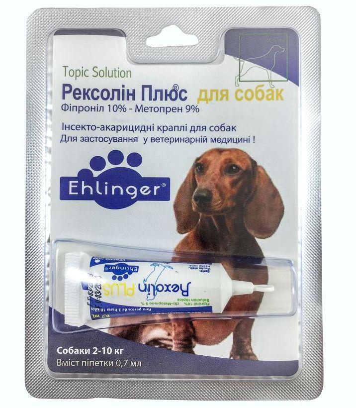 РЕКСОЛИН ПЛЮС для собак 2-10 кг REXOLIN PLUS капли от блох и клещей, 1 пипетка