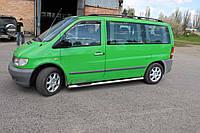 Подножки Mercedes Vito W638