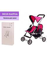 Коляска для пупсов и кукол Hot pink мет,прогулочная, двойная,спинка регулируется, капюшон, корзина для игрушек