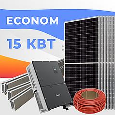 """Солнечная электростанция 15 кВт под Зеленый тариф """"ЭКОНОМ"""""""