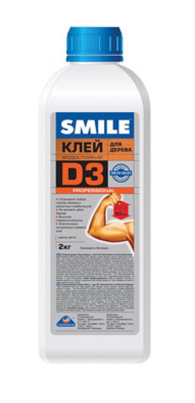 SMILE D3 1кг - клей для дерева