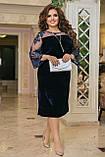 Нарядное платье женское Турецкий велюр и вышивка на сетке Размер 50 52 54 56 58 60 62 64 Разные цвета, фото 3