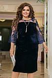 Нарядное платье женское Турецкий велюр и вышивка на сетке Размер 50 52 54 56 58 60 62 64 Разные цвета, фото 4