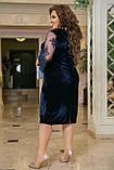 Нарядное платье женское Турецкий велюр и вышивка на сетке Размер 50 52 54 56 58 60 62 64 Разные цвета, фото 5