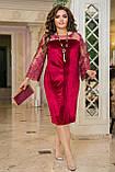 Нарядное платье женское Турецкий велюр и вышивка на сетке Размер 50 52 54 56 58 60 62 64 Разные цвета, фото 8