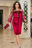 Ошатне плаття жіноче Турецький велюр і вишивка на сітці Розмір 50 52 54 56 58 60 62 64 Різні кольори, фото 8