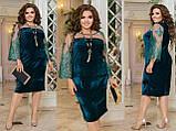 Нарядное платье женское Турецкий велюр и вышивка на сетке Размер 50 52 54 56 58 60 62 64 Разные цвета, фото 9