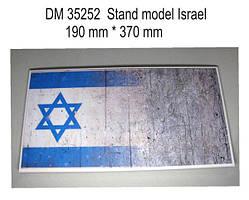 Подставка под модели (тема Израиль). 1/35 DANMODELS DM35252