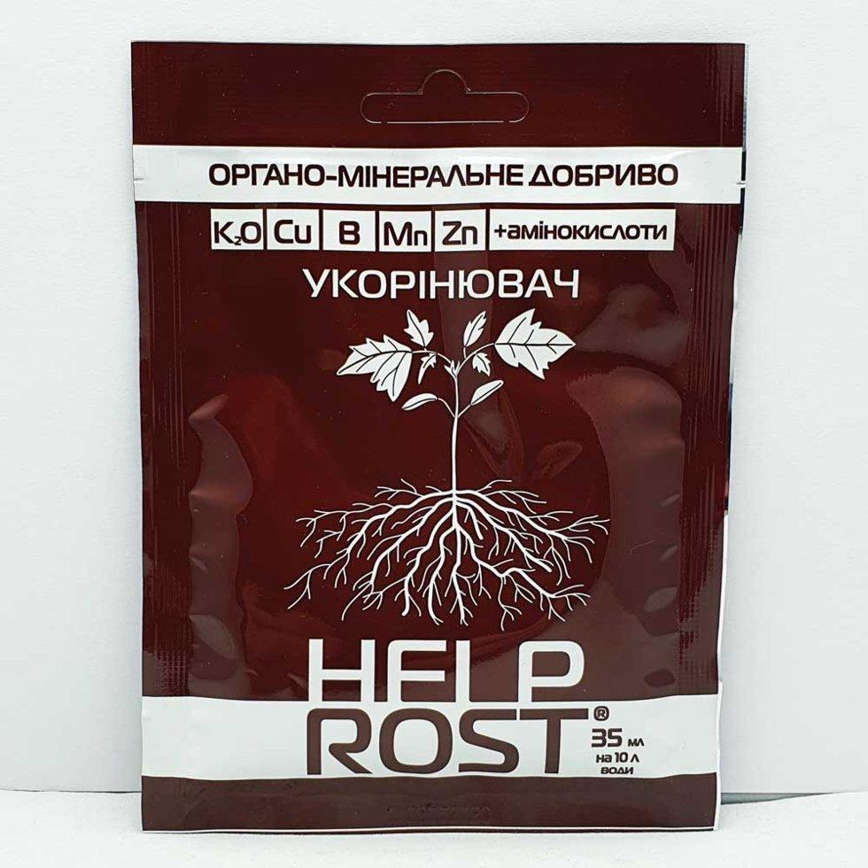 Удобрение для корнеобразования Help Rost Укоренитель (Хелп рост), 35 мл