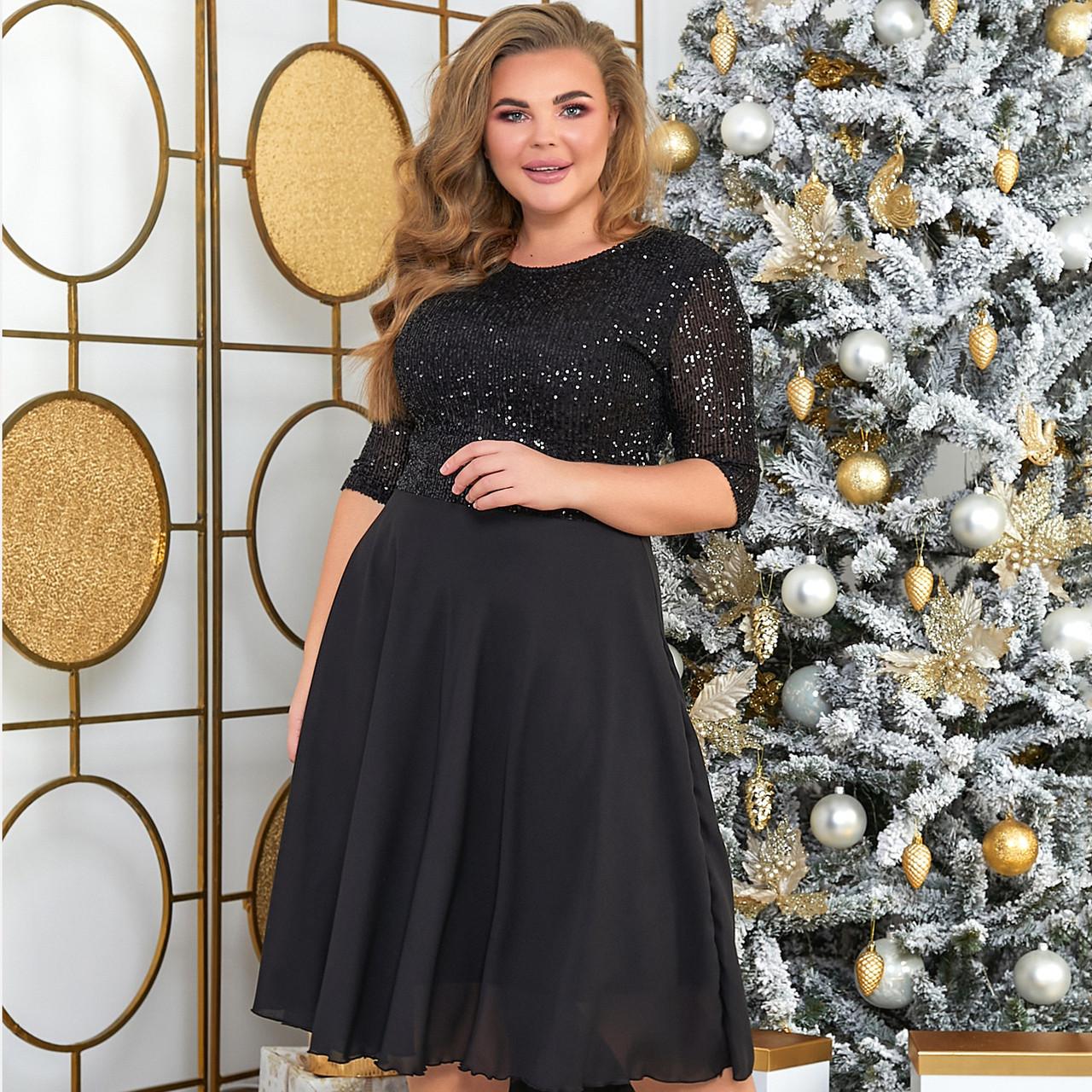 Чёрное батальное платье с пайетками
