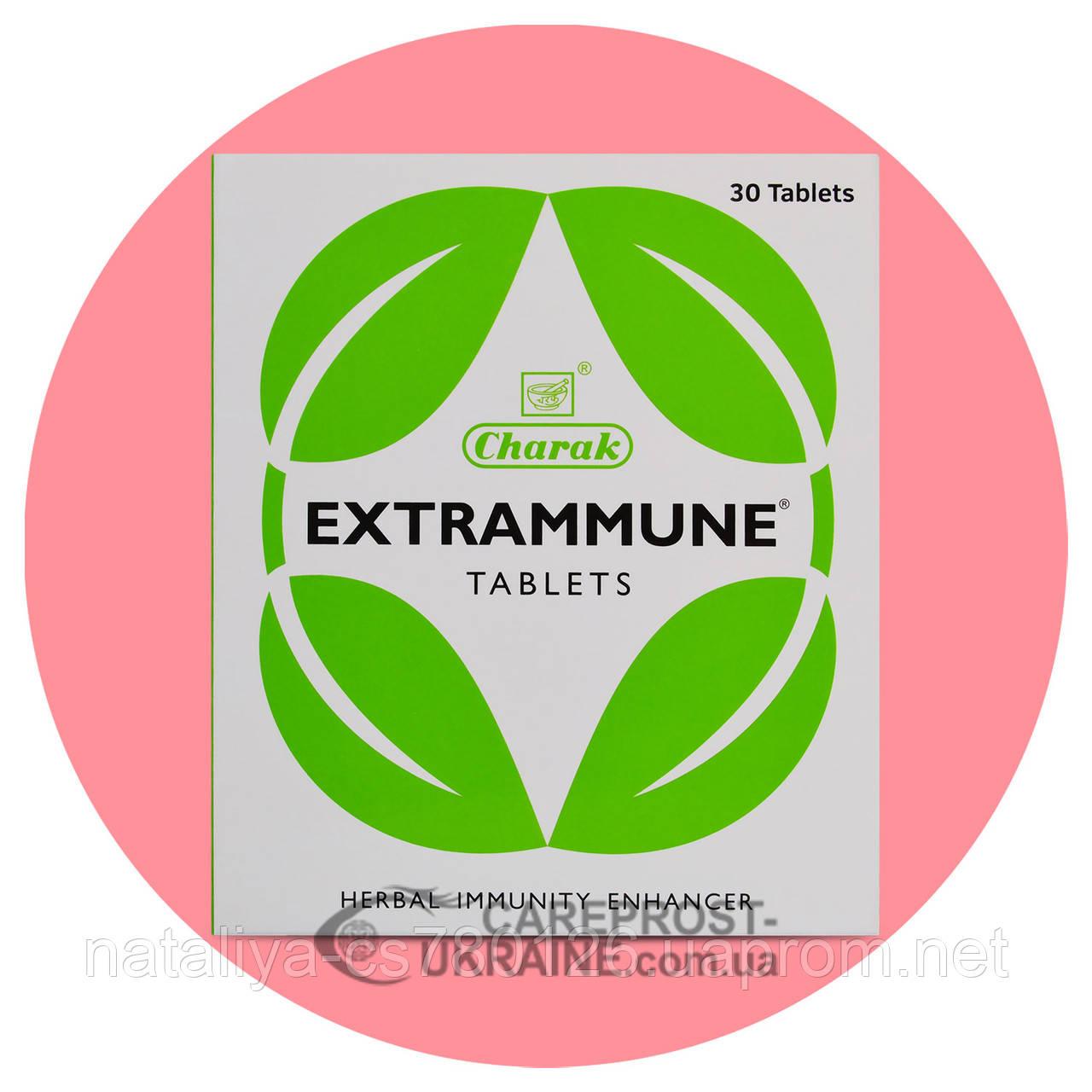 Экстраммьюн Чарак (Extrammune Charak), 30 табл.