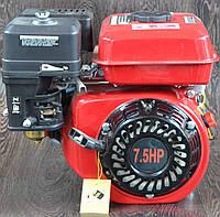 Двигатель бензиновый Bizon DDE 170FB 7.5 л.с. вал 20 мм шпонка 723, КОД: 1538869