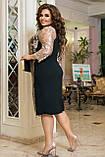 Красивое платье женское Турецкий креп дайвинг и гипюр Размер 50 52 54 56 58 60 62 64 Разные цвета, фото 2